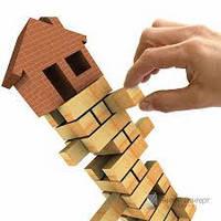 Самочинне будівництво, узаконення будівництва