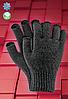 Перчатка флисовая оптом RDZOB-FIN