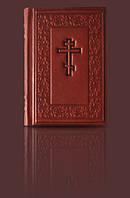 Библия средняя с золотым обрезом (17*11*3)