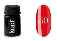 Цветная гель-краска Kodi Professional № 050, 4 мл
