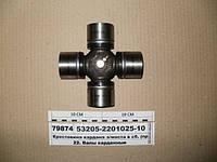 Крестовина кардана з/моста в сб.  ЕВРО (пр-во КАМАЗ), 53205-2201025-10