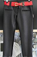 Стильные школьные брюки для девочки р-р 122,128