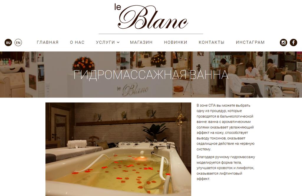 Лучший салон красоты в Киеве