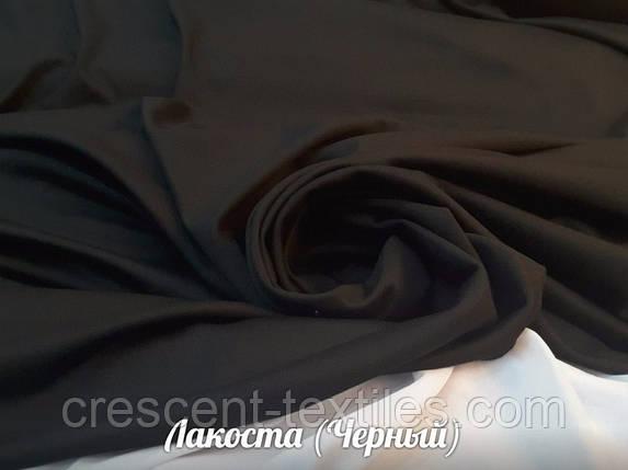 Лакоста Трикотаж (Черный), фото 2