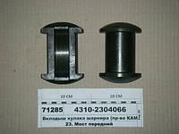 Вкладыш кулака шарнира (пр-во КАМАЗ), 4310-2304066