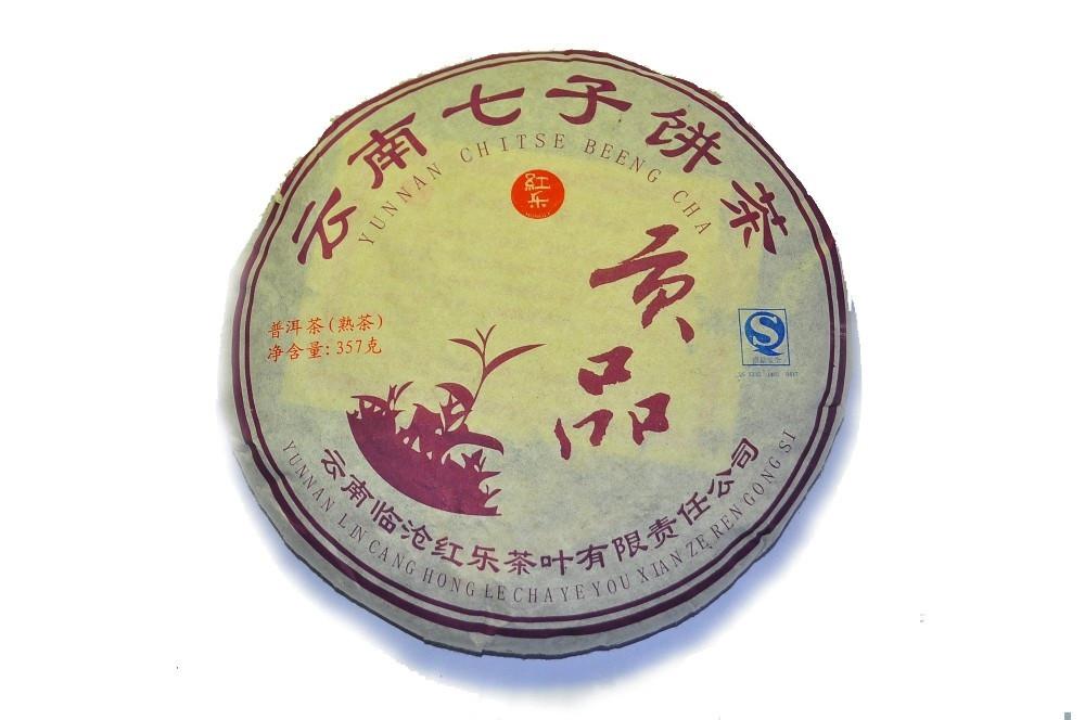 Шу Пуэр Блин 2008 г. 357 гр. Фабрика Хонг Ли