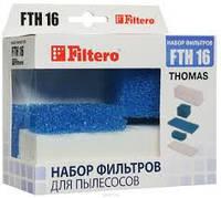 Комплект фильтров для пылесосов THOMAS Twin 5 шт