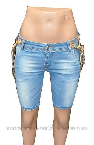 Бриджи женские джинсовые c подтяжками