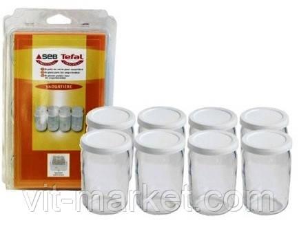 Оригинал. Набор баночек 8 шт. для йогуртницы Tefal код 989641