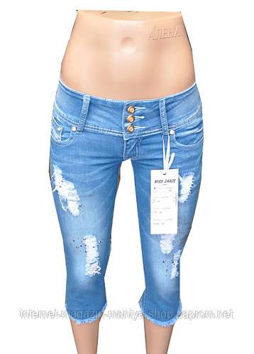 Бриджи женские джинсовые рваные