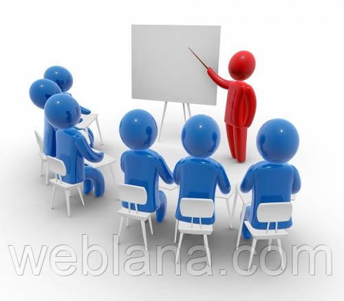 Презентации (Power Point)