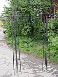 "Опора садовая ""Зонтик"" (200х80 см), фото 7"