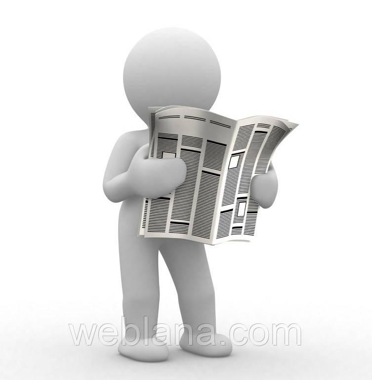 Текстовое оформление буклетов, листовок, флаеров