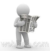 Текстове оформлення буклетів, листівок, флаєрів