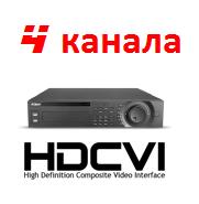 Видеорегистраторы hdcvi 4-х канальные