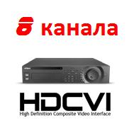Видеорегистраторы hdcvi 8-и канальные