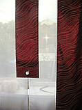 Комплект панельных шторок бордо, фото 2