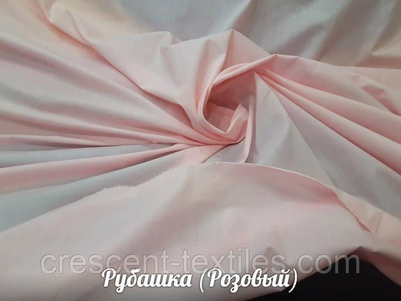Рубашечная Ткань (Светло-Розовый)
