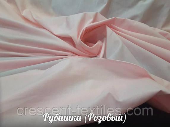 Рубашечная Ткань (Светло-Розовый), фото 2