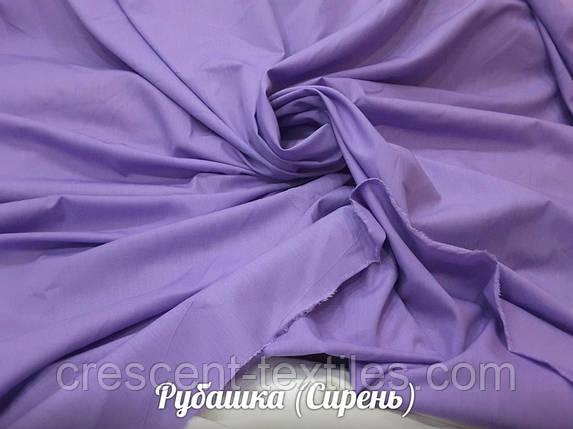 Рубашечная Ткань (Сирень), фото 2