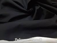Рубашечная Ткань (Черный)