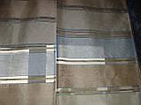 Японські панельки Арда синя, фото 4