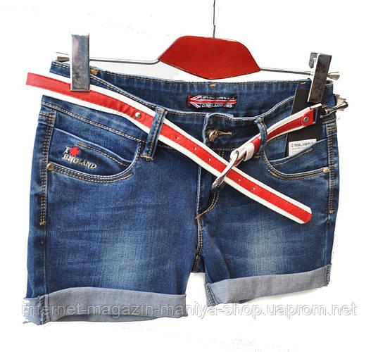 Шорты женские джинсовые + ремень