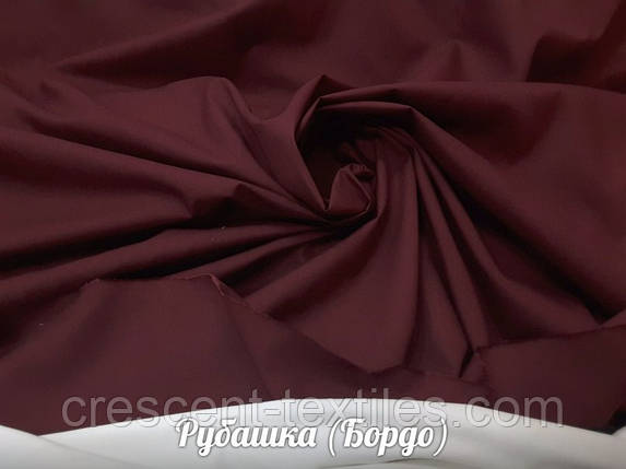 Сорочкова Тканина (Бордо), фото 2