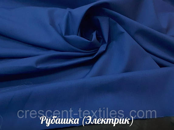 Рубашечная Ткань (Электрик), фото 2