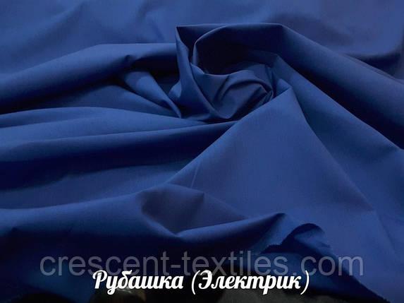 Сорочкова Тканина (Електрик), фото 2