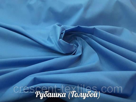 Рубашечная Ткань (Голубой), фото 2