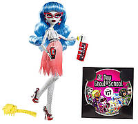 Monster High Гулия Рассвет Танца Dawn of the Dance Ghoulia Yelps