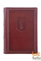 """Подарунковий щоденник в шкіряній палітурці """"Феміда"""""""