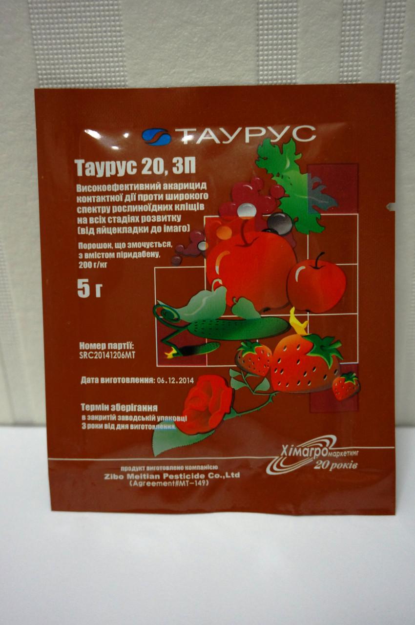 Таурус 5г упаковка 50шт + подарок Еместо Квантум 60мл. - Интернет-магазин Онмаркет Украина в Харькове