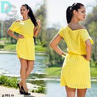 Платье летнее женское 991 гл