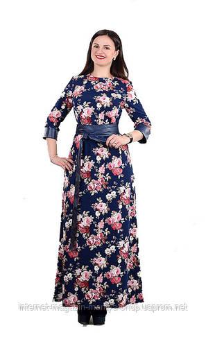 Платье женское с поясом в пол полу батал