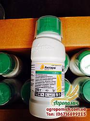Инсектицид Актара 25 WG 250 мл