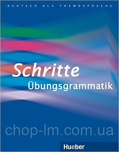 Schritte Übungsgrammatik A1-B1 (грамматика)