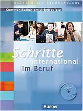 Schritte international im Beruf Kommunikation am Arbeitsplatz + CD (бизнес-курс+диск)