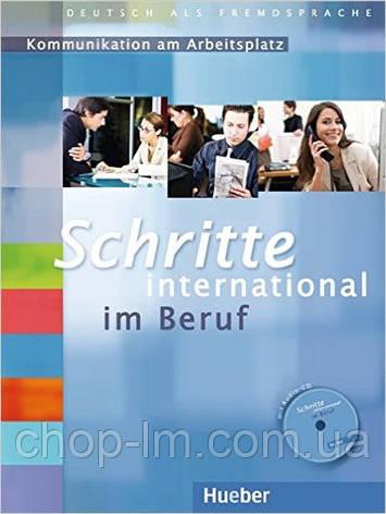 Schritte international im Beruf Kommunikation am Arbeitsplatz + CD (бизнес-курс+диск), фото 2