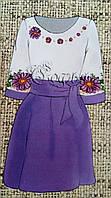 Женский костюм с яркой юбкой(заготовка для вышивки на габардине), 44-56 р-ры, 405/375 (цена за 1 шт. + 30 гр.)