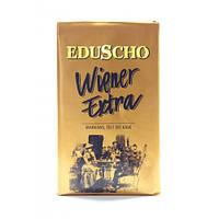 Кофе молотый Eduscho  Wiener Extra, 250г