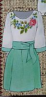 Красивый костюм для женщин (заготовка для вышивания), 44-56 р-ры, 375/345 (цена за 1 шт. + 30 гр.)