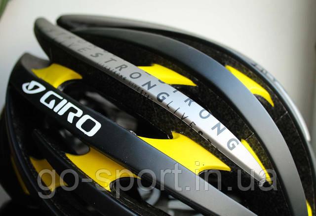 Велосипедный шлем Giro Aeon Livestrong