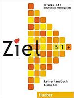 Ziel B1 Plus Lehrerhandbuch (книга для учителя по немецкому языку лекции 1-8)