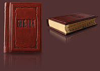 Библия малая с золотым обрезом (13*10*3)