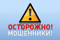 Осторожно! Заказывая кузова, не попадитесь  МОШЕННИКАМ или ШАРЛАТАНАМ!