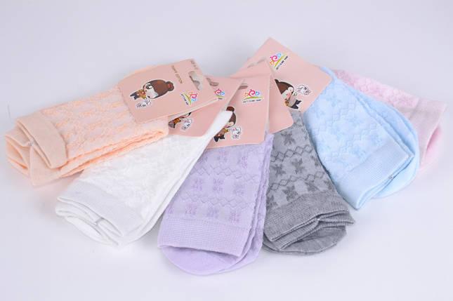 Детские носки сеточка р.8-12 лет (B2673/8-12)   12 пар, фото 2