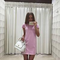 Платье Бэмби