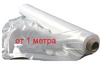 Пленка полиэтиленовая прозрачная для тепло- и гидроизоляции на метраж 120 мкм толщина, 3 м ширина